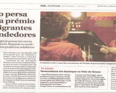 Facestudio no Diário de Notícias